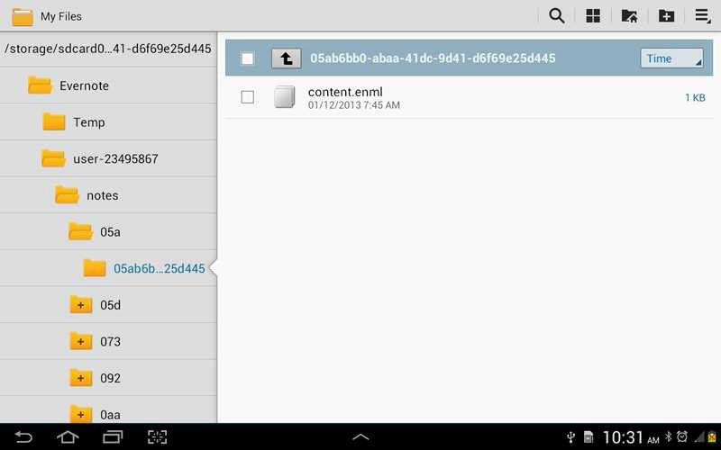 Working with Text Files in Android